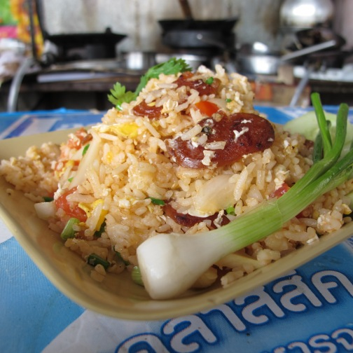 Kao Phad Kunchiang - ข้าวผัดกุนเชียง - Thai Frid Rice with Chinese Sausage